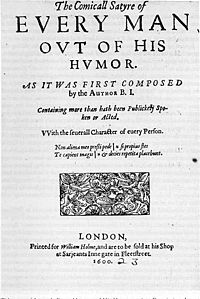 "Title page of 1600 printing of ""Every Man out of His Humour."""